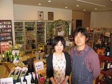 リカーカフェわかやまのブログ-オーナー夫婦