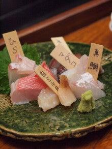 $「御料理 花兆」 美味しいお魚あります!