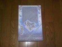 $petruの福袋ブログ