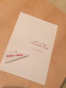 中島 彩オフィシャルブログ「aya's diary-あやのまいにち-」by Ameba