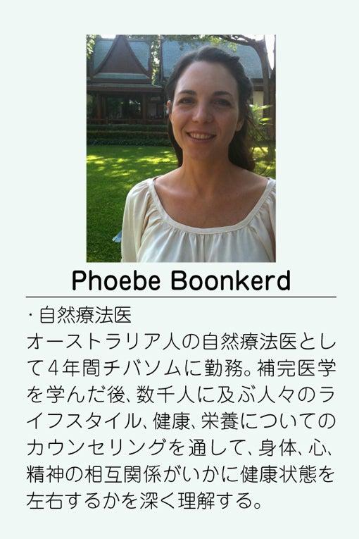 日本健康美容鍼灸協会(健美会) 公式ブログ-Phoebe201101