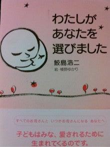 小林麻耶オフィシャルブログ「まや★日記」Powered by Ameba-未設定