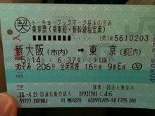classicgarden さわやか代表ブログ-IMG_6926.jpg