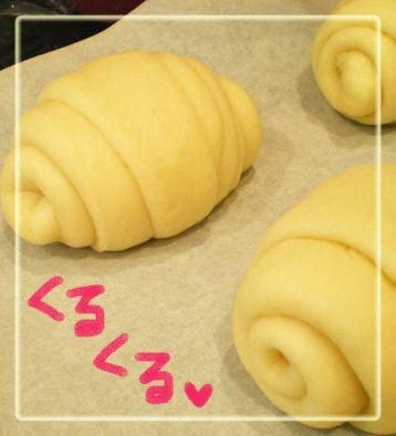同時調理de時短★豆柴×マンチカンのFruitful Life-HBホームベーカリーでバターロールパン