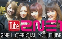 2NE1 OFFICIAL YOUTBE
