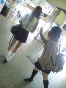 みひチャンオフィシャルブログ by Ameba-110513_134903.jpg