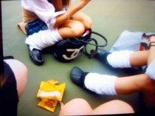 みひチャンオフィシャルブログ by Ameba-IMG_7068_ed.jpg