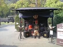 酔扇鉄道-TS3E0087.JPG