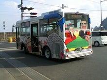 酔扇鉄道-TS3E0109.JPG