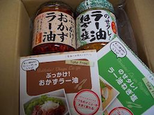萬屋みきち弐号店-bukkakeraayu