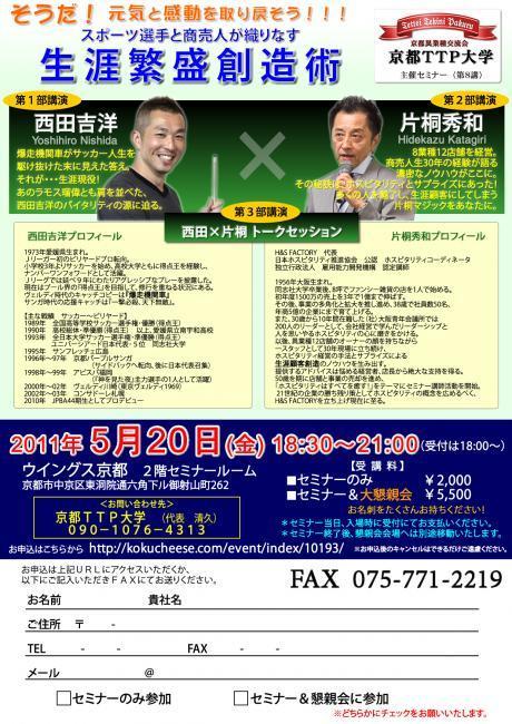 $日本で唯1人の代筆屋行政書士ブログ