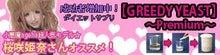 PrincessDoll 桜咲姫奈オフィシャルブログ Powered by Ameba