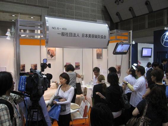 日本健康美容鍼灸協会(健美会) 公式ブログ-BWJ201019001