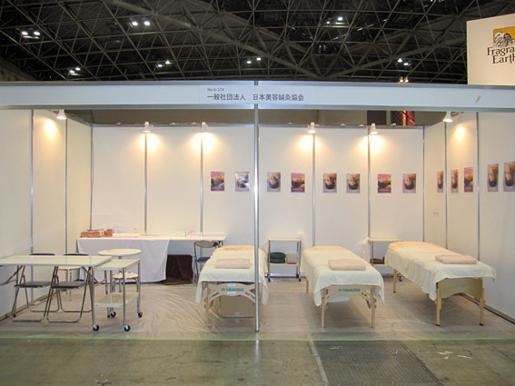 日本健康美容鍼灸協会(健美会) 公式ブログ-BWJ201115002