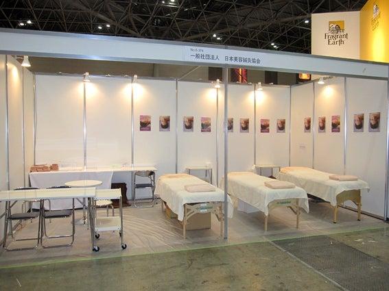 日本健康美容鍼灸協会(健美会) 公式ブログ-BWJ201115001