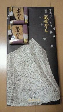 菊地まどかのブログ-201105140153000.jpg