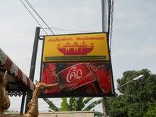 タイ暮らし-c09