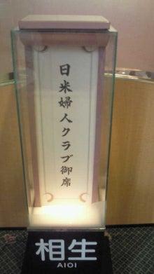 譲吉チームのオシャベリ-201105161327000.jpg