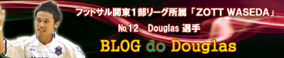 Kazooブログ