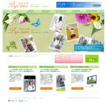 美女の数だけ、花が咲く。 「美女十色」 オフィシャルブログ