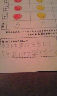 大福Cafe-Image373.jpg
