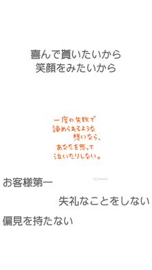 明日も天気にな-ぁれ♪-ファイル0012.png