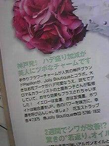 土屋あつ子のアロマ&カラーアフェクション Ⅱ