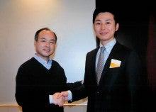 ビジョナリー経営者ブログ ~未来の伝統を創る~-孫社長と安丸