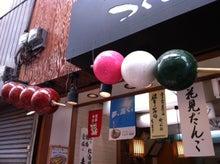 和菓子職人が作る!!ほんとに美味しい和菓子をお届けします