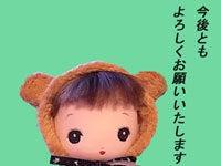 お人形さんと和小物たち