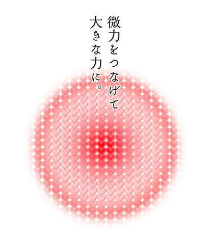 ■山本コヲジ■カレイド・バランス■
