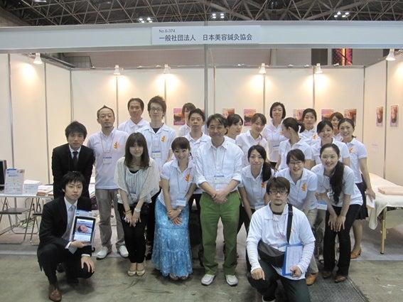 日本健康美容鍼灸協会(健美会) 公式ブログ-BWJ20111602