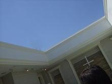 日々 更に駆け引き-青空