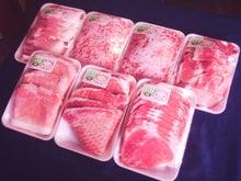 萩焼販売 創のブログ-小野養豚 むつみ豚