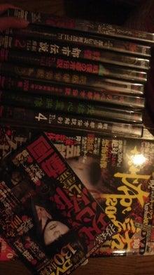 愛葉るびオフィシャルブログ「るび色の世界!」-P1000121.JPG