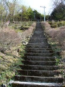 $東條的世界最古の国へようこそ-北斗神社2