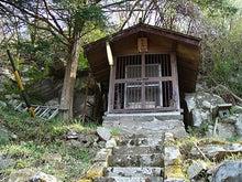 $東條的世界最古の国へようこそ-北斗神社4