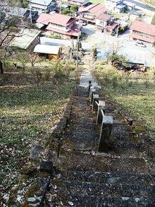 $東條的世界最古の国へようこそ-北斗神社6