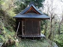 $東條的世界最古の国へようこそ-北斗神社5