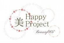 $HappyProject~輝く明日を目指すアナタの~-美HappyProject