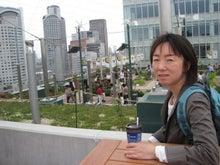 歩き人ふみの徒歩世界旅行 日本・台湾編-天空の農園