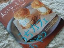 ○内家の日常-レシピ本