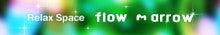 ギャラリィ十六(とうろく)催し物ごあんないブログ-flowmarrow