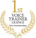 日本発声協会(VAJA)