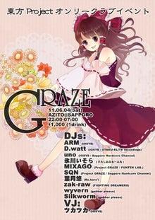 A-Music@札幌-GRAZE