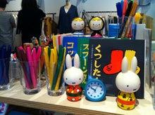 文房具女子の彩り日和-110518_katakana02
