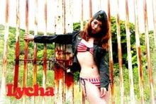 $本橋優華オフィシャルブログ「Lycha director Blog」 powered by Ameba