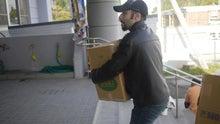 Gran-Bag プロジェクト