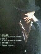 大沢樹生オフィシャルブログ「My Way My Style」powered by Ameba-2011051614490001.jpg