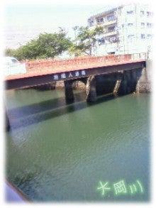 黄金町アートブックバザールのブログ-4dd49ab9af42f.jpg